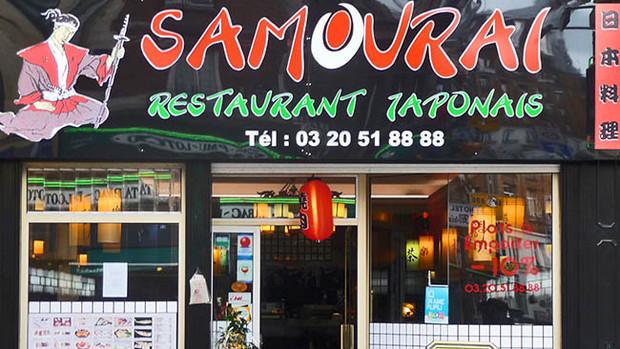 LE SAMOURAI